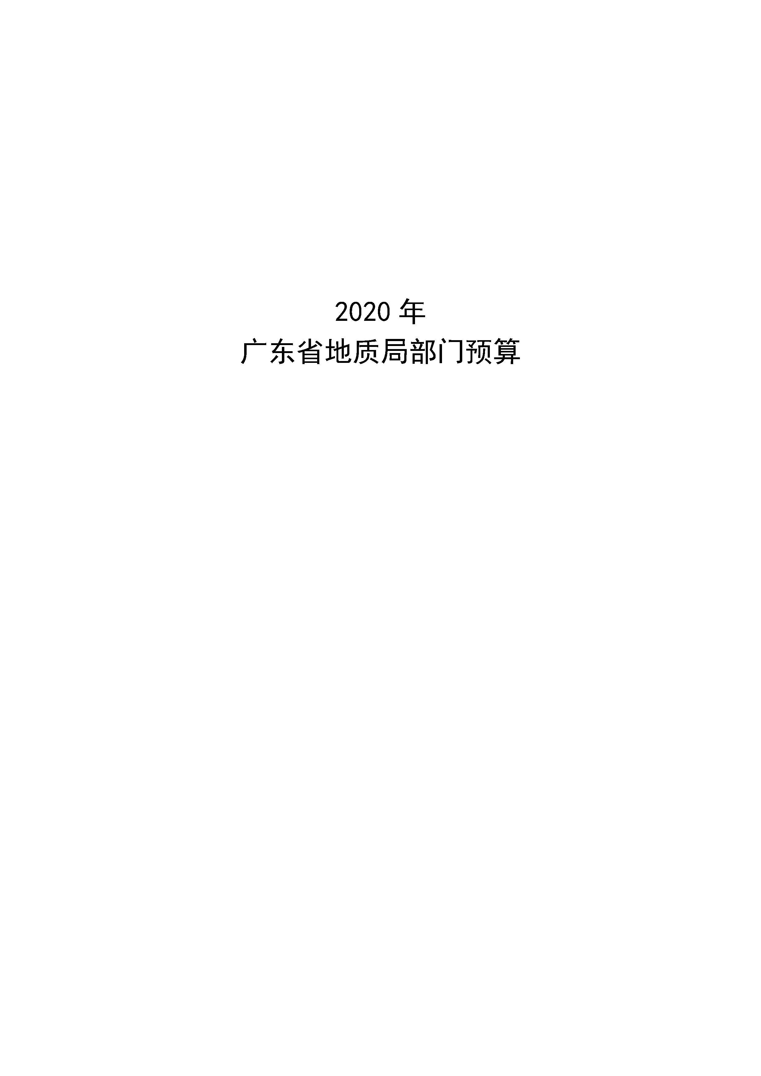 1 - 0001.jpg